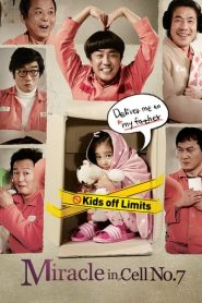 Miracle In Cell No 7 (7-beon-bang-ui seon-mul) (2013)