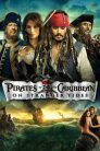 Pirates of the Caribbean: On Stranger Tides – Pirații din Caraibe: Pe ape și mai tulburi (2011)